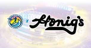 Honig's: Official Outfitter of World Championships through 2020
